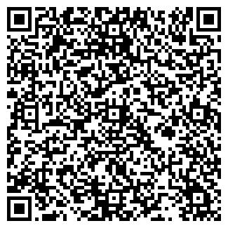 QR-код с контактной информацией организации АЛТАЙМОЛПРОМ