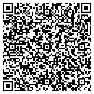 QR-код с контактной информацией организации ПОПОВ А. Л .