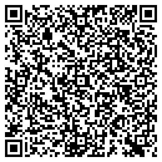 QR-код с контактной информацией организации МАРИЯ-РА