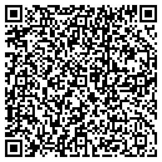 QR-код с контактной информацией организации ГРИГОРЬЕВА А.Н.