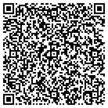 QR-код с контактной информацией организации 28 АПЕЛЬСИНОВ