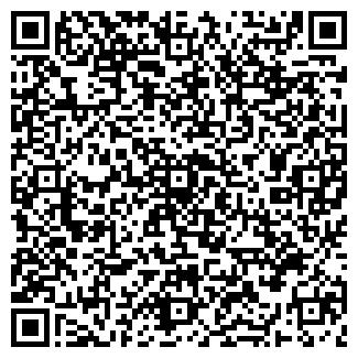 QR-код с контактной информацией организации ИВАНОВА О. Б.