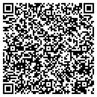 QR-код с контактной информацией организации ПОМЕСТЬЕ