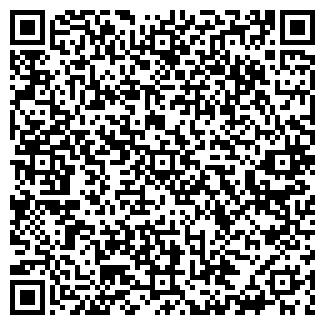 QR-код с контактной информацией организации СКРЫТАЯ КРАСОТА