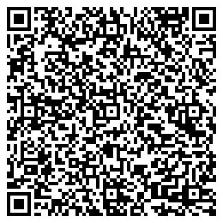 QR-код с контактной информацией организации ОЛЕ ХАУС