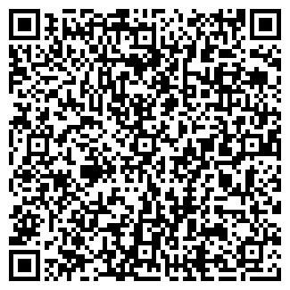 QR-код с контактной информацией организации ТВОЙ СОН