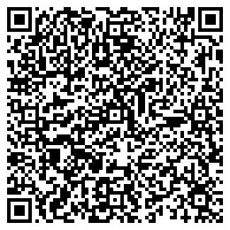 QR-код с контактной информацией организации СЛАДКИЙ РАЙ