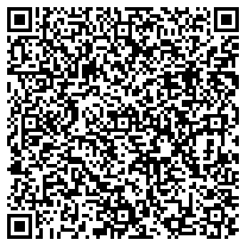 QR-код с контактной информацией организации ДОМ КОМИССИОННОЙ ТОРГОВЛИ