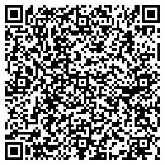 QR-код с контактной информацией организации ЛЕКОМТЕ