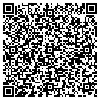 QR-код с контактной информацией организации СТОК