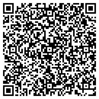 QR-код с контактной информацией организации РОЖЬ