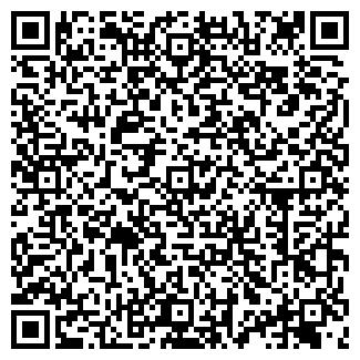 QR-код с контактной информацией организации 4 СЕЗОНА