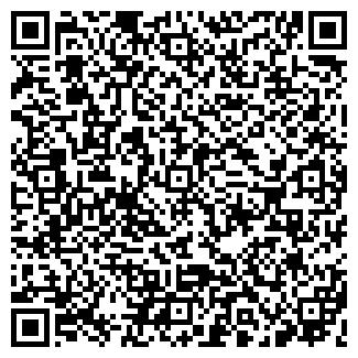 QR-код с контактной информацией организации АЙРИН-ПЛЮС