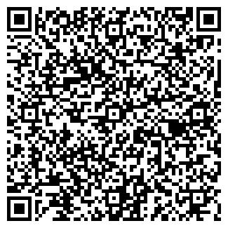 QR-код с контактной информацией организации АПРИОРИ
