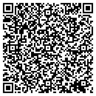 QR-код с контактной информацией организации БУТИ-ДИК