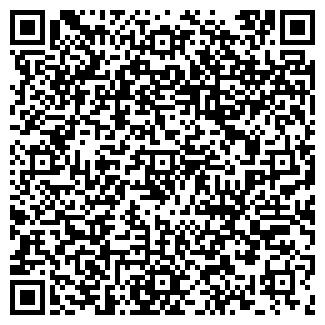 QR-код с контактной информацией организации ГАЛЕРЕЯ-СТИЛЬ