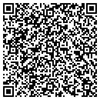 QR-код с контактной информацией организации ГАРДЕР