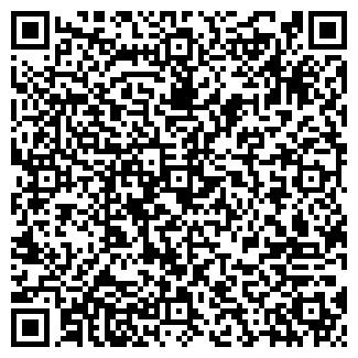 QR-код с контактной информацией организации АПТЕКА-ХЕЛМИ (закрыто)