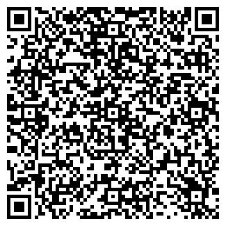 QR-код с контактной информацией организации АПТЕКА-ХЕЛМИ