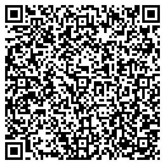 QR-код с контактной информацией организации ТЕХНОСОФТ