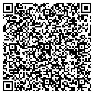QR-код с контактной информацией организации АЛТРЕЙД