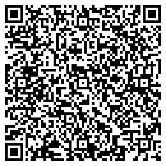 QR-код с контактной информацией организации КАНЦМИР