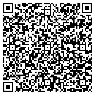 QR-код с контактной информацией организации ЕРЕЩЕНКО В.Ю.