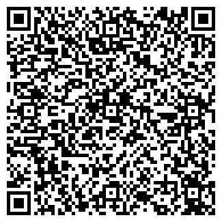 QR-код с контактной информацией организации БОЯР