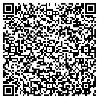 QR-код с контактной информацией организации БЫТ-СЕРВИС