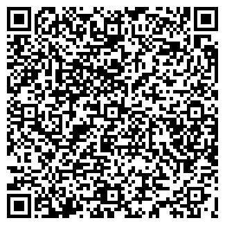 QR-код с контактной информацией организации ГАЛЭКС