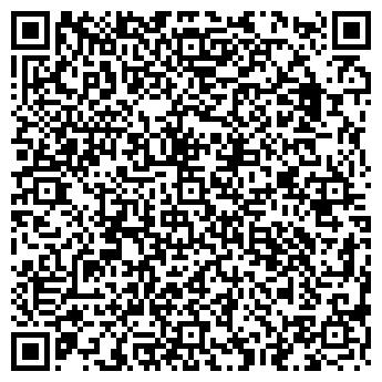 QR-код с контактной информацией организации АЛТАЙПРОМКОМПЛЕКТ