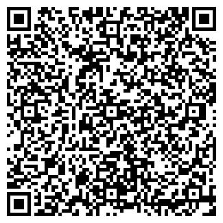 QR-код с контактной информацией организации ЗНАК-СЕРВИС