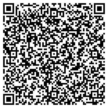 QR-код с контактной информацией организации КБО НАРОВЛЯНСКИЙ ОАО