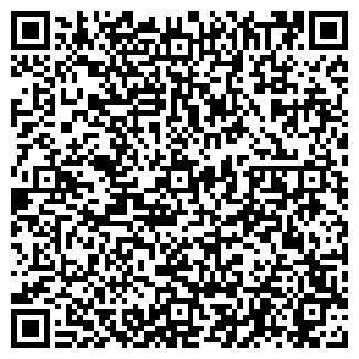 QR-код с контактной информацией организации ООО ЭСКОРТ-СЕРВИС