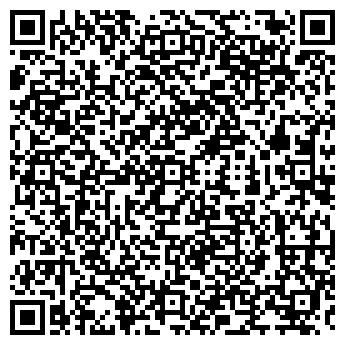 QR-код с контактной информацией организации ООО ВОЗРОЖДЕНИЕ-ТРЕВЕЛ
