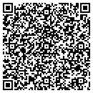 QR-код с контактной информацией организации СЕЛЬМА