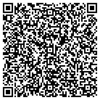 QR-код с контактной информацией организации ЭКЗОТИЧЕСКИЕ РАСТЕНИЯ