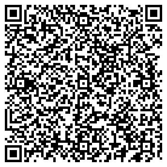 QR-код с контактной информацией организации КРОХАЛЕВ О. А .