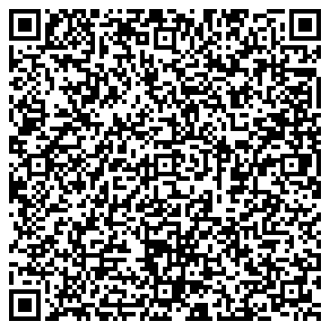 QR-код с контактной информацией организации ЯКУБОВСКИЙ, БЕЛОВ И ПАРТНЁРЫ