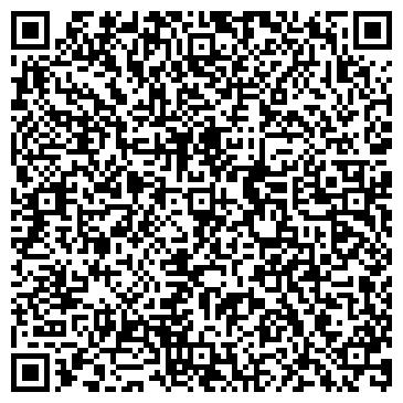 QR-код с контактной информацией организации ЛЕСХОЗ СПЕЦИАЛИЗИРОВАННЫЙ НАРОВЛЯНСКИЙ ГЛХУ
