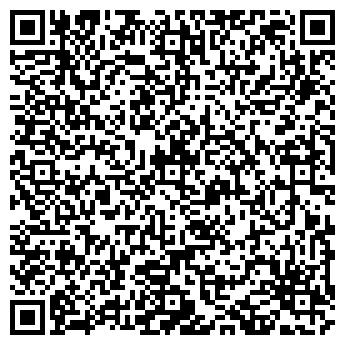 QR-код с контактной информацией организации ВЕНГЕРСКИЙ А.С.