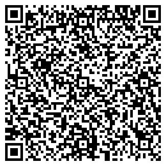 QR-код с контактной информацией организации КАМЕННЫЙ ГОРОД