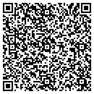 QR-код с контактной информацией организации А-ДИСК