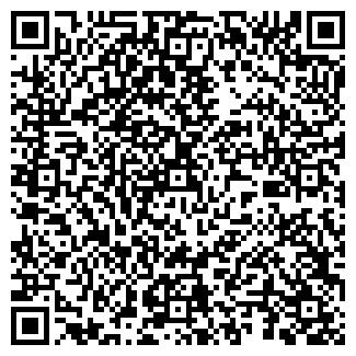 QR-код с контактной информацией организации НЭОСЕРВИС
