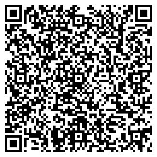 QR-код с контактной информацией организации МОБИКОМ ПЛЮС