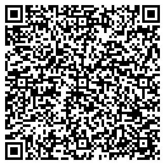 QR-код с контактной информацией организации МОБИЛЬНЫЙ