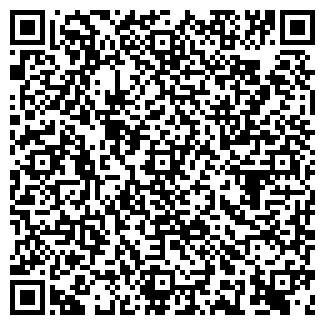 QR-код с контактной информацией организации ДИВИЗИОН