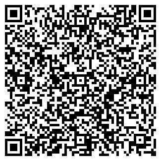 QR-код с контактной информацией организации ХОЗТОВАРЫ