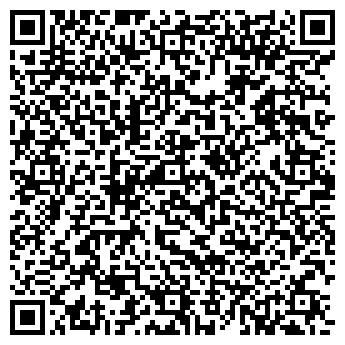 QR-код с контактной информацией организации ВЗЛЕТ-АЛТАЙ СЕРВИС