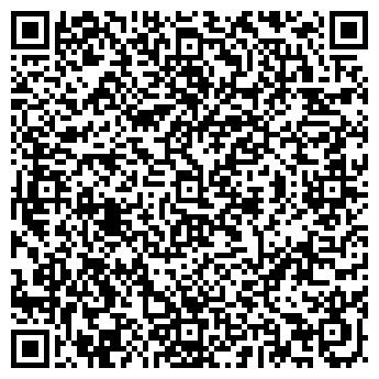 QR-код с контактной информацией организации РАЙПО НАРОВЛЯНСКОЕ